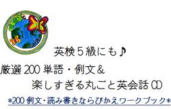 200reiwork_image1