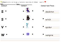 Halloween_dot_image