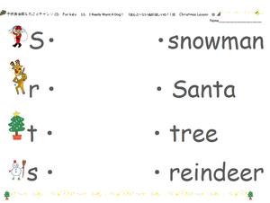 Christmas_dots_2